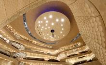 Langverwachte Elbphilharmonie geopend in Hamburg